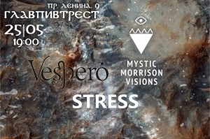 MMV-STRESS